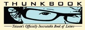 Thunkbook logo